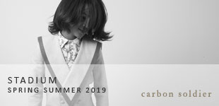 Carbon Soldier - SS 2019