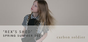 Carbon Soldier - SS 2020